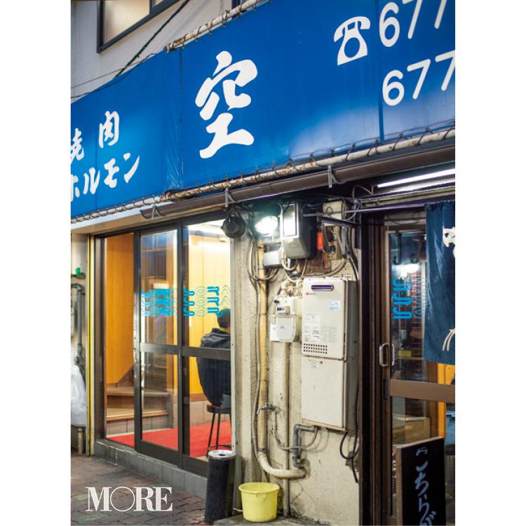 大阪のおすすめ焼肉店7選 - コスパの高い鶴橋の人気店や、芸能人御用達の老舗など_4