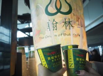 《台湾女子旅》日本未上陸!パンダミルクとは?タピオカミルクティー専門店『翰林茶棧』