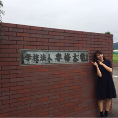 ツール・ド・東北まであと一カ月! 私たちが走る女川・雄勝フォンドの下見に!!【#モアチャレ ほなみ】