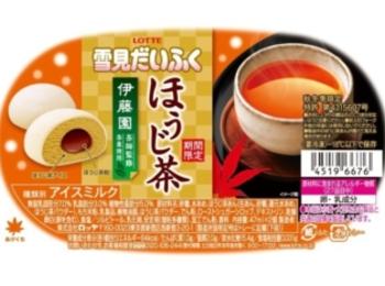 【11/3(土)、4(日)開催】発売前の「雪見だいふく ほうじ茶」を無料でGETしよう♡