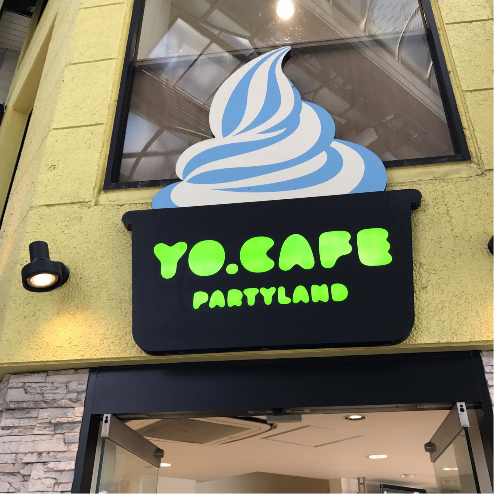 ★ヘルシーフローズンは、オリジナルがベスト♪心斎橋『YO.CAFE』で自分好みのフローズンを作ってみてはいかが?★_1