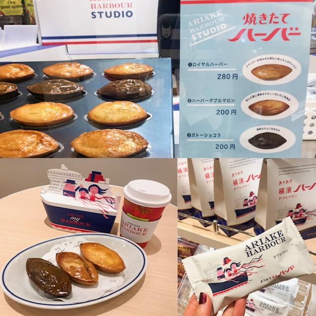 みなとみらい新スポット『横浜ハンマーヘッド』がオープン! おしゃれカフェ、お土産におすすめなグルメショップ5選_5