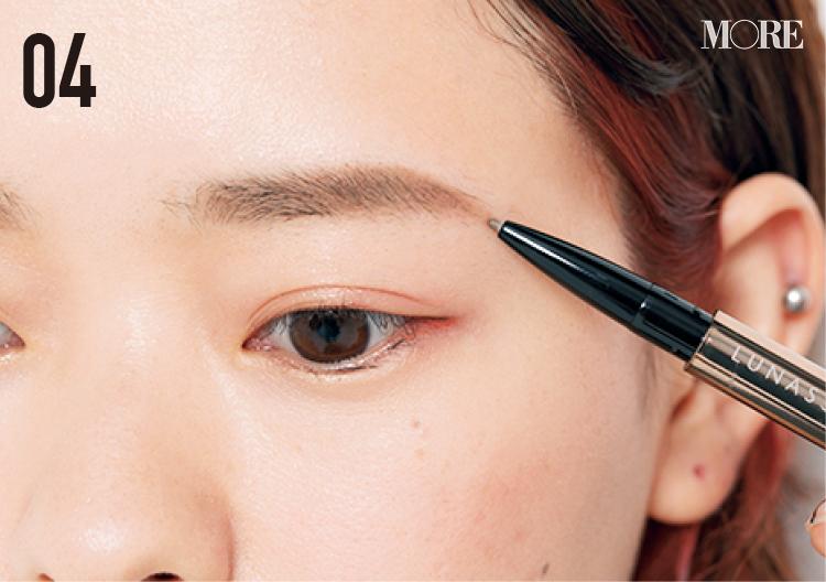 眉毛の整え方特集 -【世界一正しい眉のお手入れ法】など、眉迷子のための眉メイクの基本まとめ_100