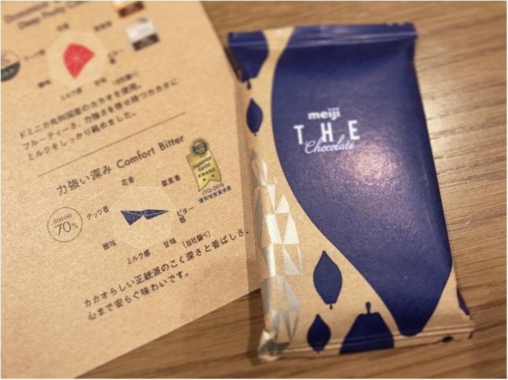 大人気《meiji THE chocolate》のプレミアムパッケージが登場!その豪華すぎる中身をご紹介!!_4
