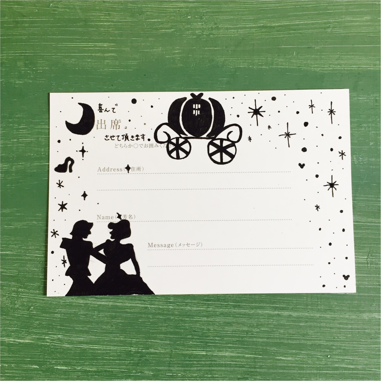 ஐ 【描き方のコツ公開】結婚式の招待状は可愛く返信しよう♡ ஐ