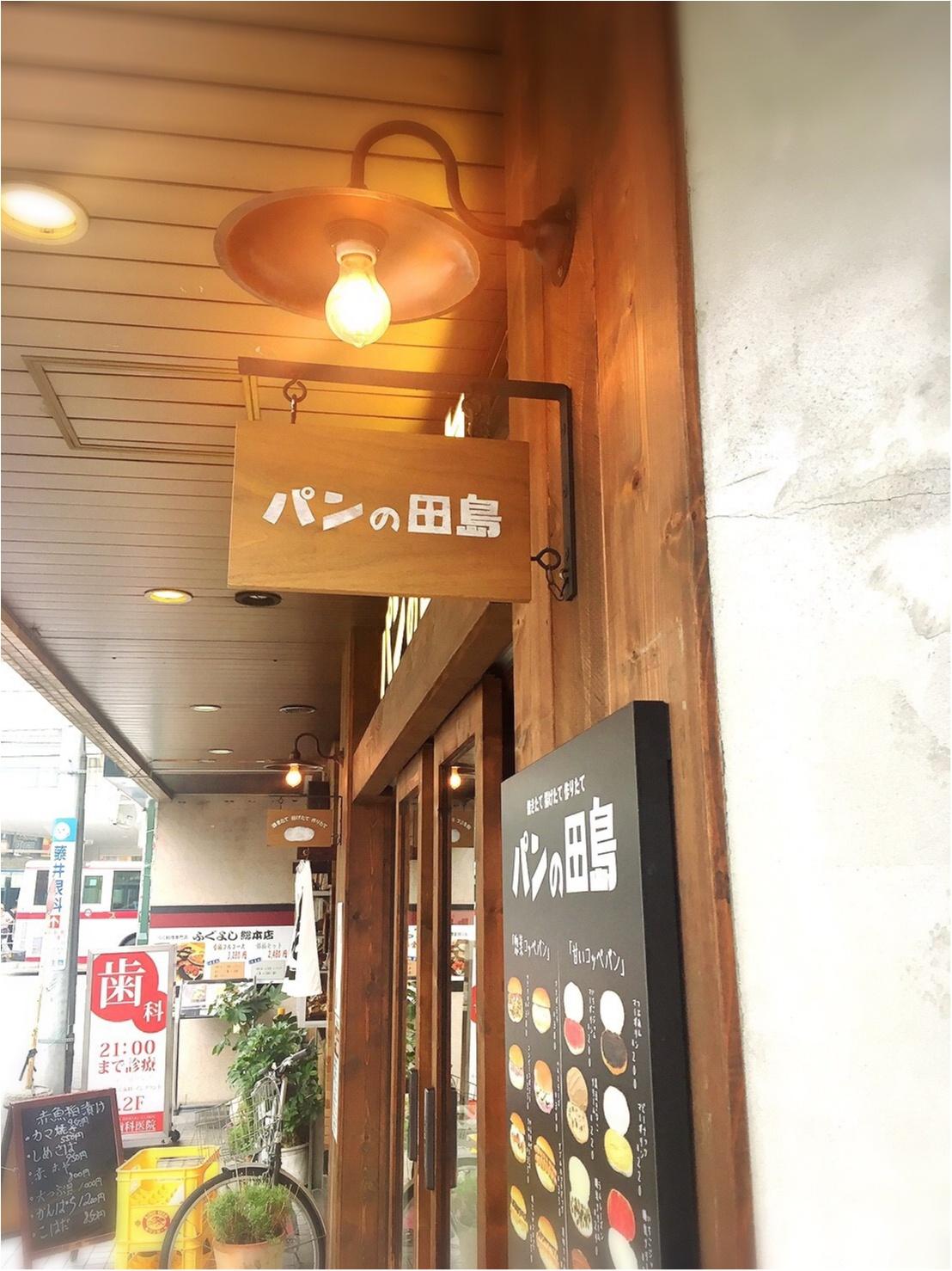 【スイーツ】いちごをまるごと削っちゃった!綱島に行ったら食べたいFood特選_3