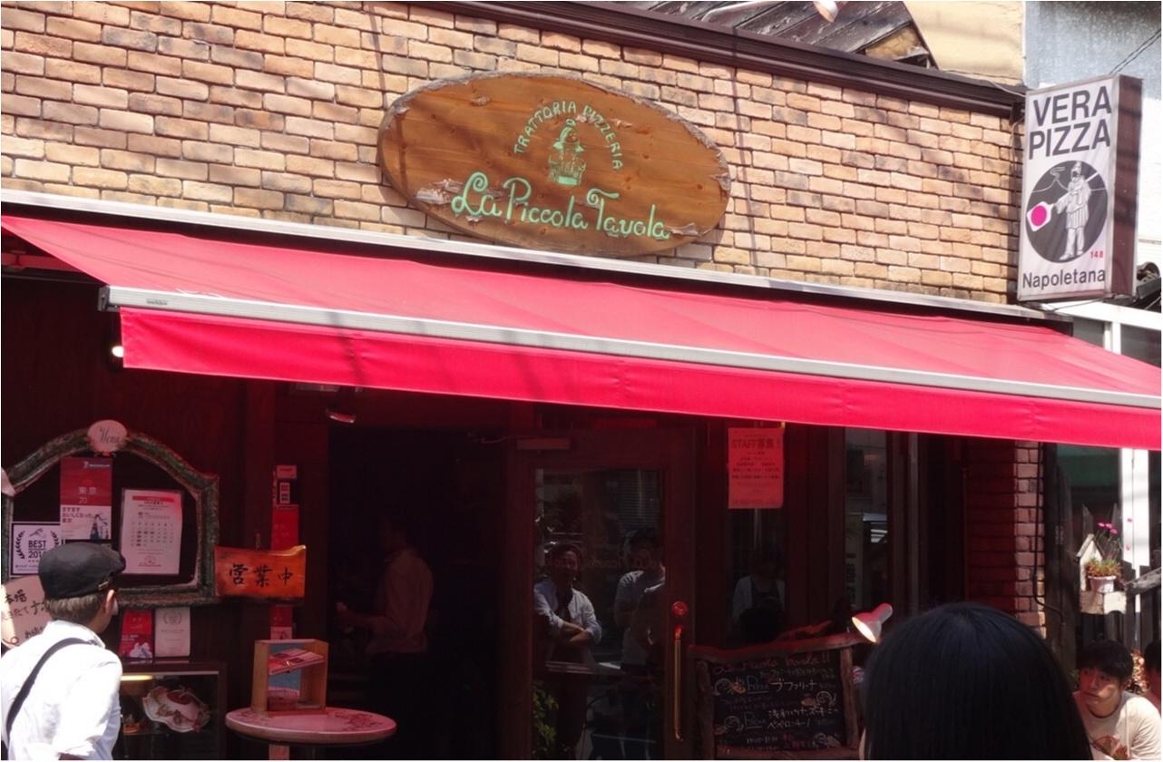 食べログTOP5000のピザ屋さん『ラ・ピッコラ・ターヴォラ 』へ行ってきました。_1