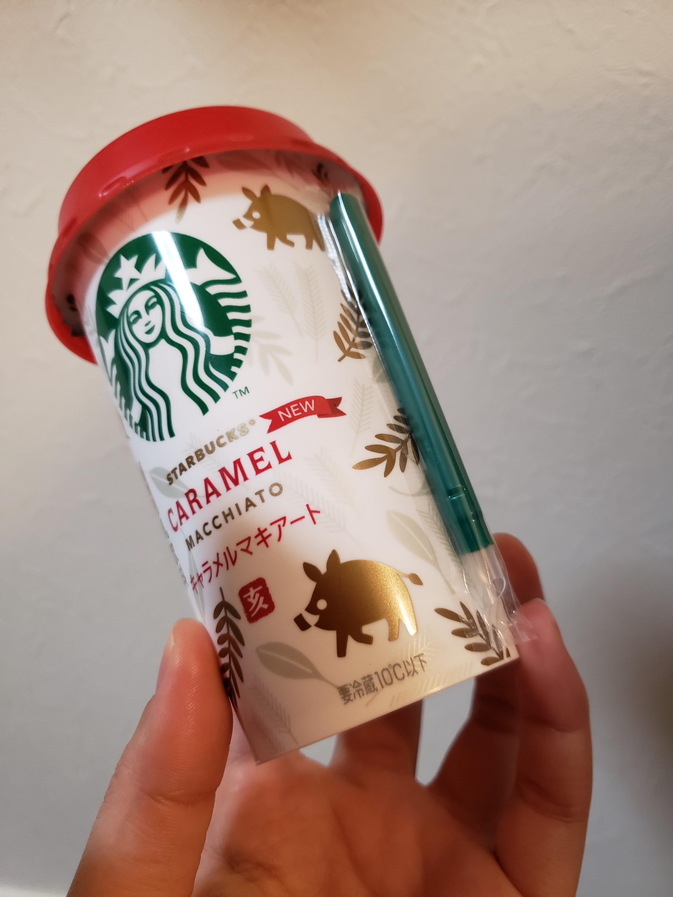 【スタバ】今週発売!ゴマゴマゴマラテとスーパー・コンビニ限定キャラメルマキアート_3