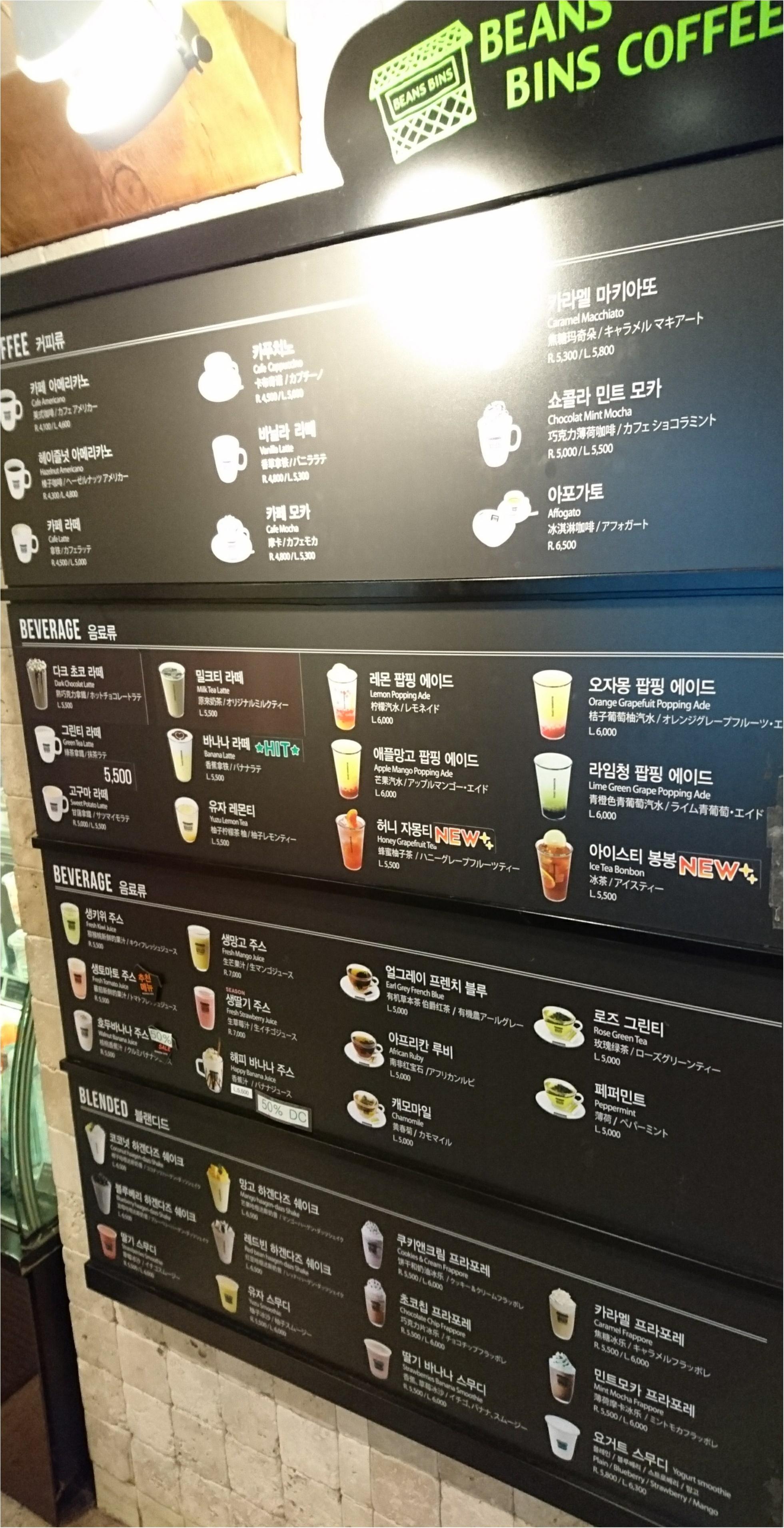 【trip】ソウルに行ったら絶対食べたい!ひそかに話題沸騰のインスタ映えワッフル♡_3_3