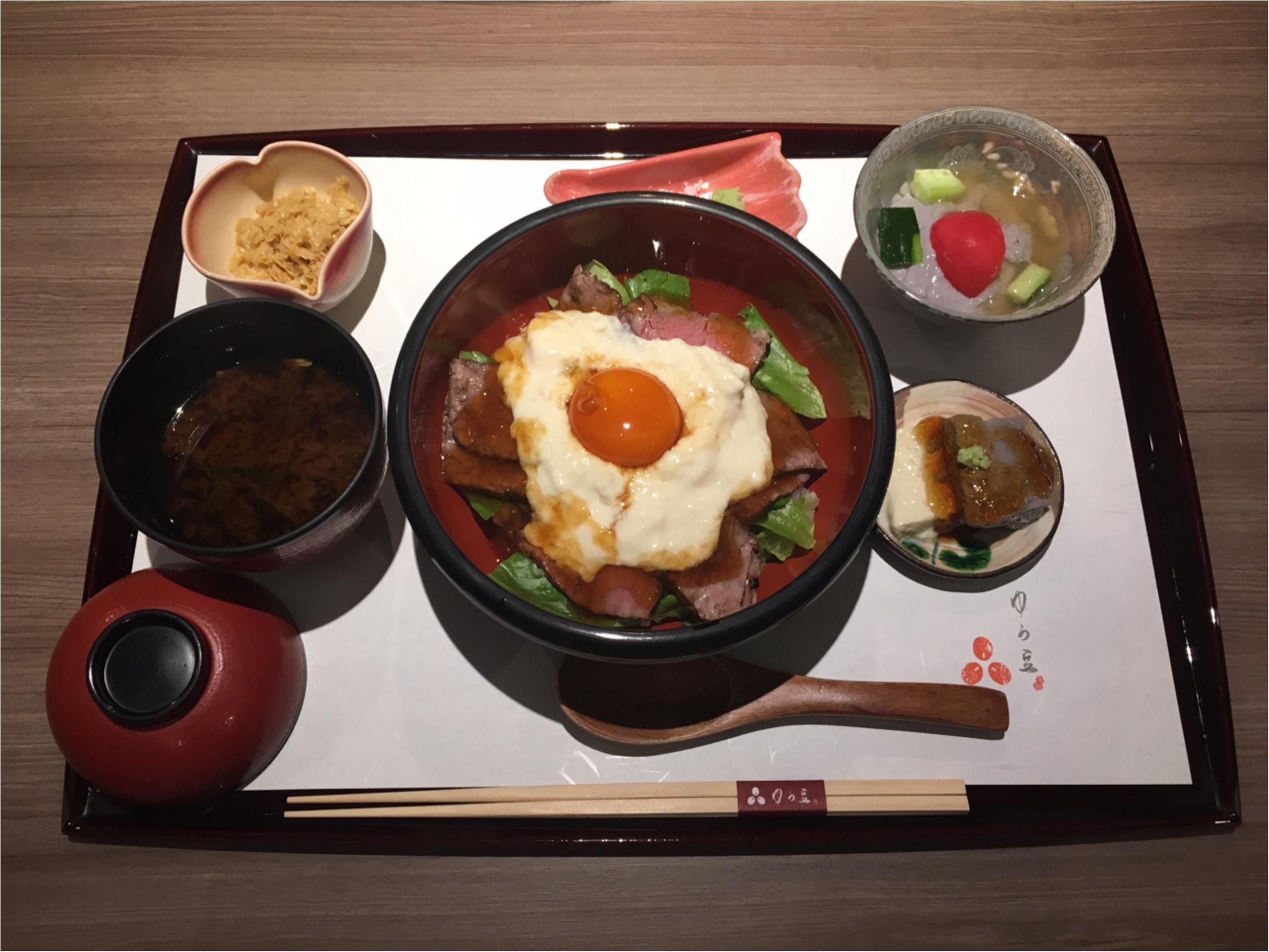 京都女子旅特集《2019年版》- 旅する女子がおすすめする、インスタ映えスポットやカフェ、レンタル着物は?_11