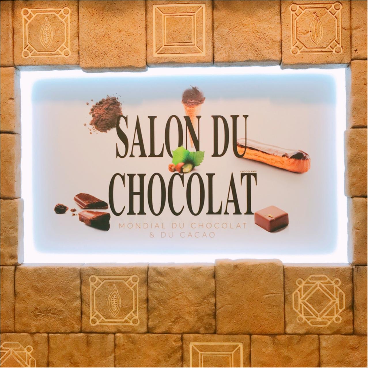 パリ発、チョコレートの祭典♡【SALON DU CHOCOLAT 2018(サロン・デュ・ショコラ)】に行くべき3つの理由!_1