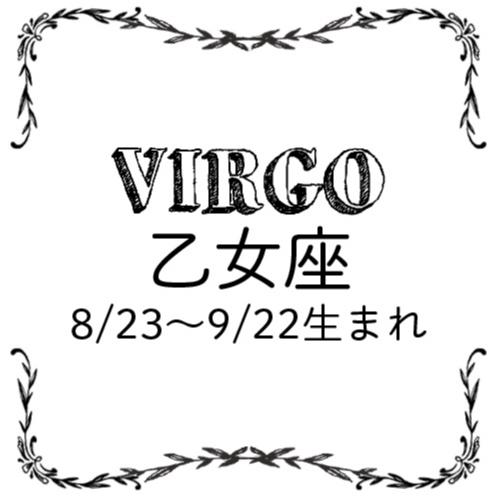 <7/28~8/27>今月のMORE HAPPY☆占い_7