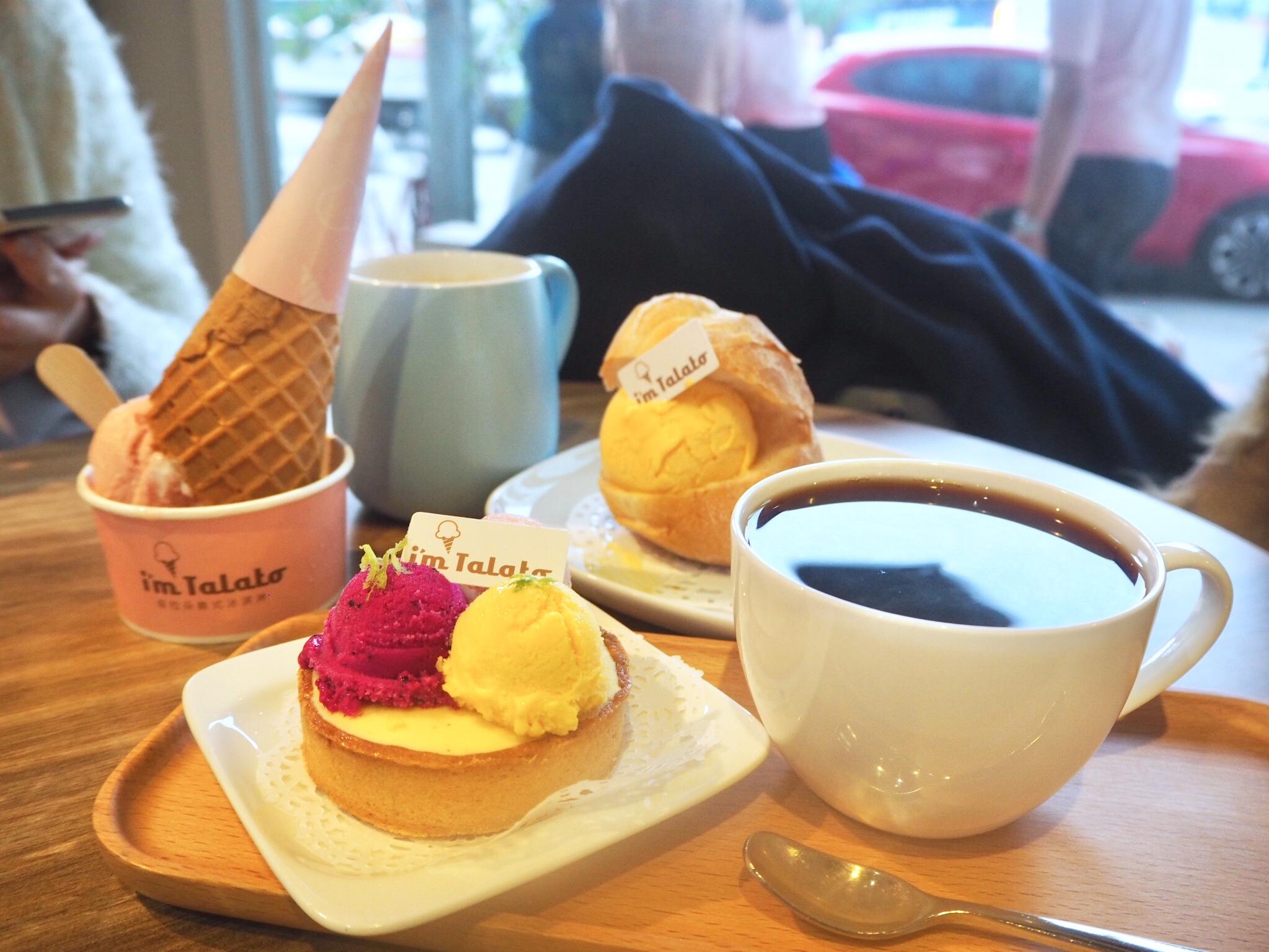 《台湾女子旅》新幹線で台中へ!アイスクリームに溺れるカフェ『I'm talato』_2