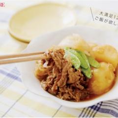 吉田さんの希望レシピ「愛の肉じゃが」も作ってみました!【#モアチャレ 吉田沙保里さんの「お弁当女子」チャレンジ】