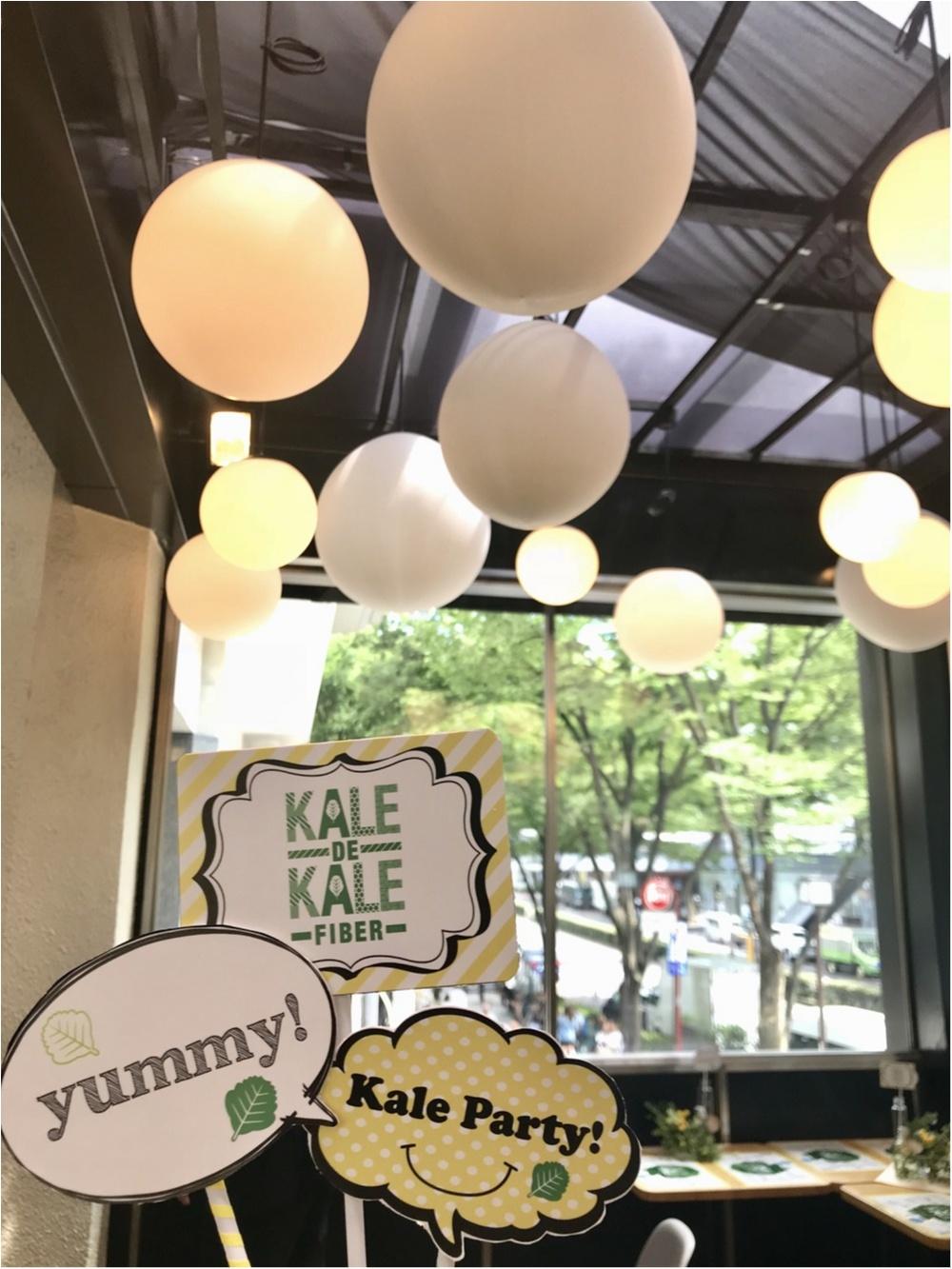 フォトジェニックな空間で、ケールを使った無料ドリンクを満喫♡ 「Q'SAI Kale de kale 表参道」!_3