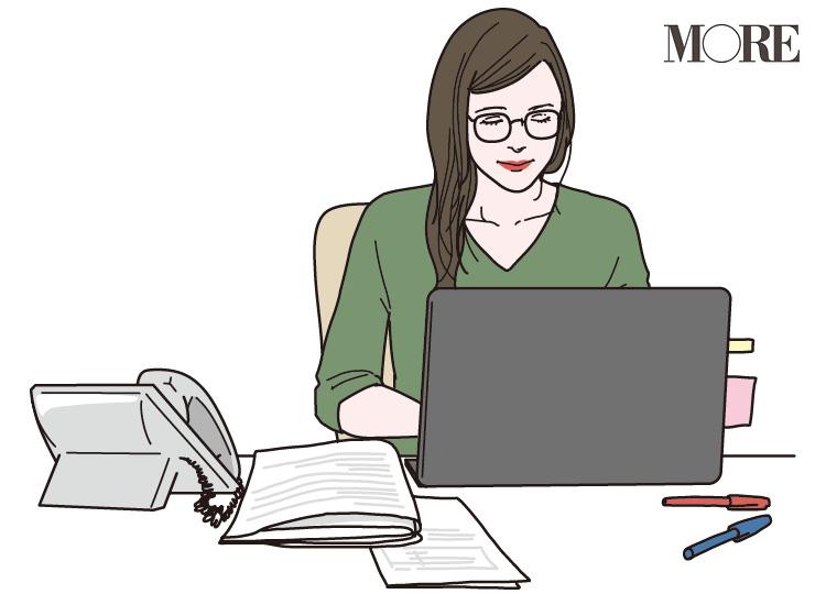 20代女性の転職特集 -  年収や人間関係は? 転職に有利な職種や資格って?_27