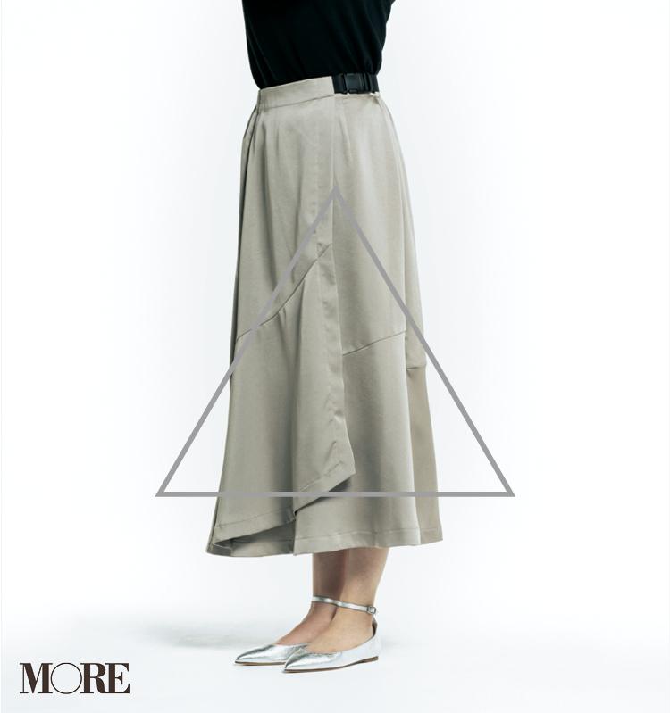 春スカート、いちばんきれいに見える靴はどれだ!? 全部はいてみました選手権☆記事Photo Gallery_1_24