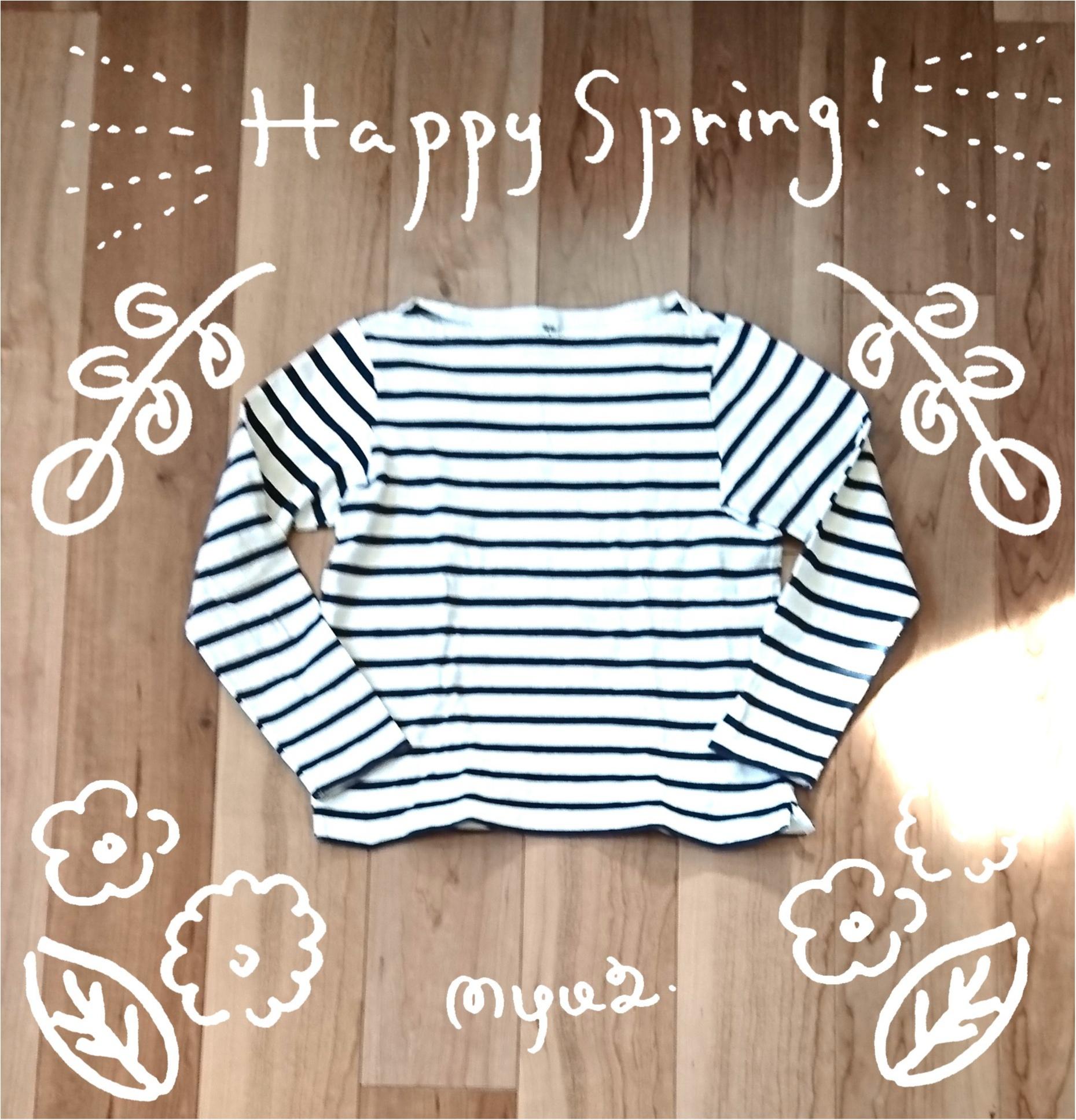 春ファッションは定番の「ボーダー」から!_1