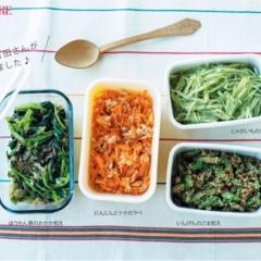 カンタンで作りおきにも便利! 乙女弁当の「彩り副菜おかず」4レシピ!【#モアチャレ 吉田沙保里さんの「お弁当女子」チャレンジ】