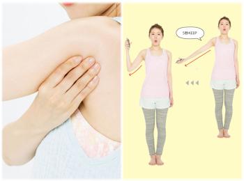二の腕痩せ特集 - 簡単マッサージ・エクササイズや、二の腕が痩せ見えする方法まとめ