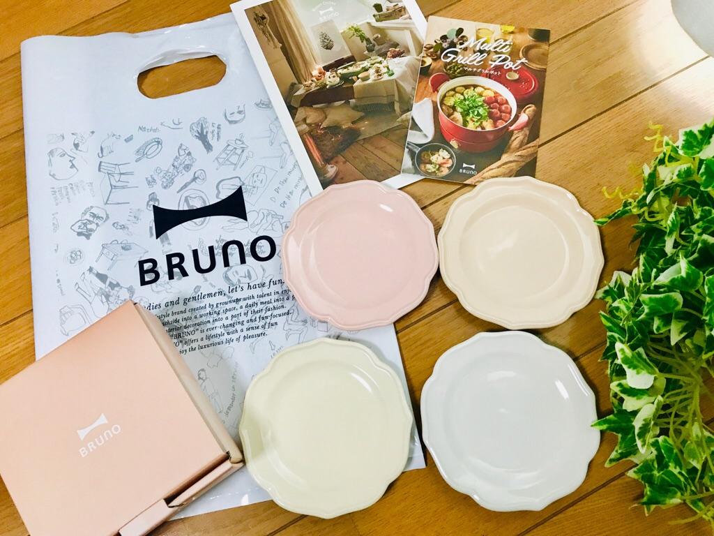 【BRUNO×おうちごはん】映える華やか鍋料理!《グリルポットナイトパーティー》へ♡_12