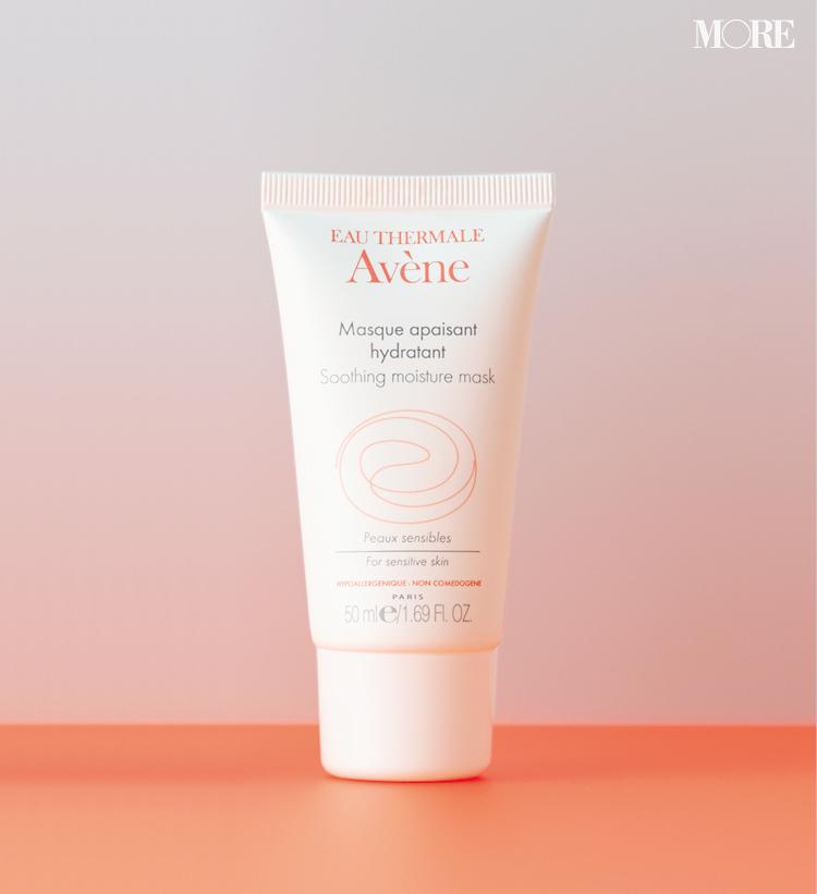 肌の不調やゆらぎ肌を整える「塗るパック」4選! 『ミノン』『キールズ』など、頼れるブランドで保湿&肌回復しよう_5