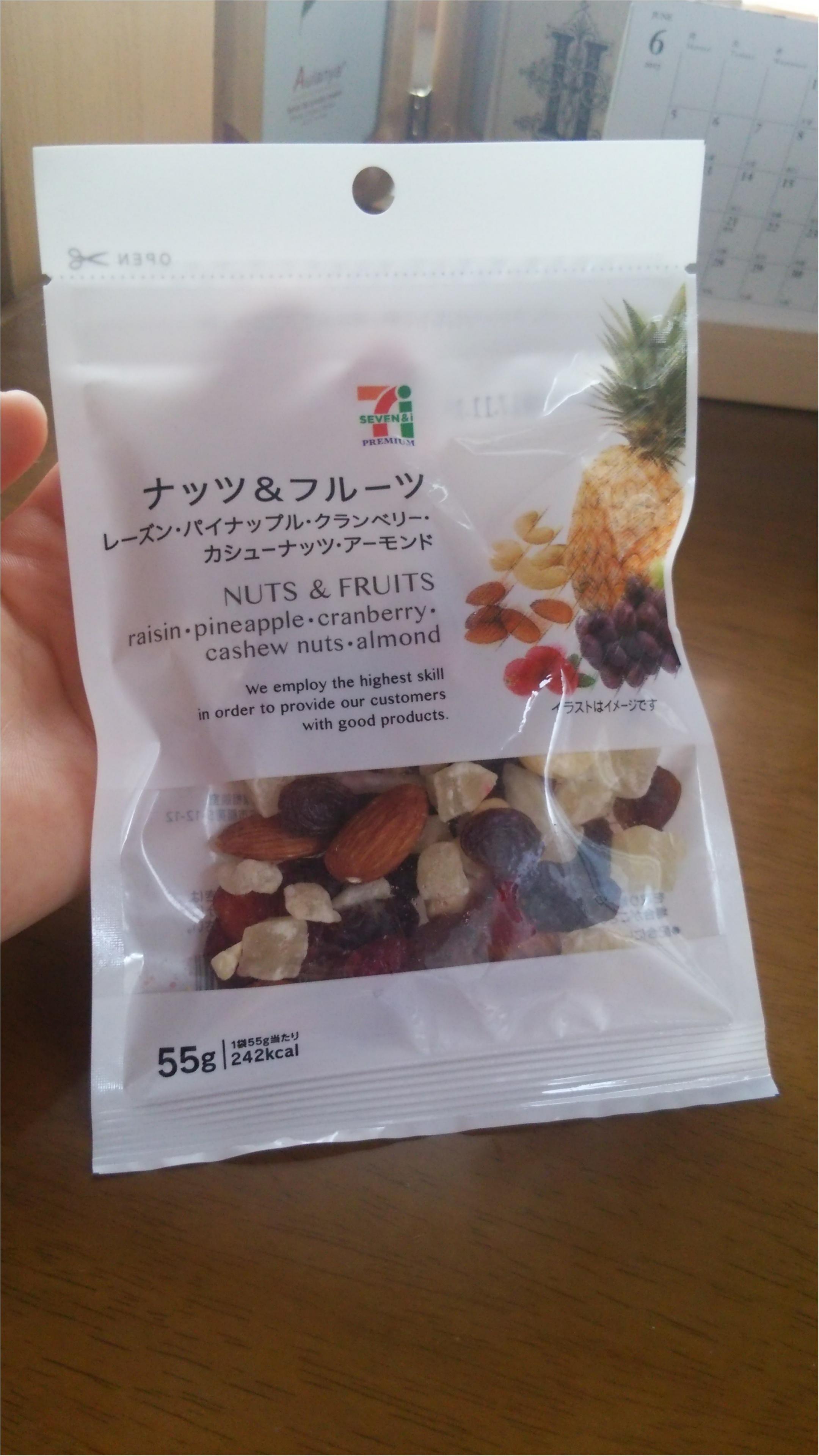 70%チョコとドライフルーツの話_1