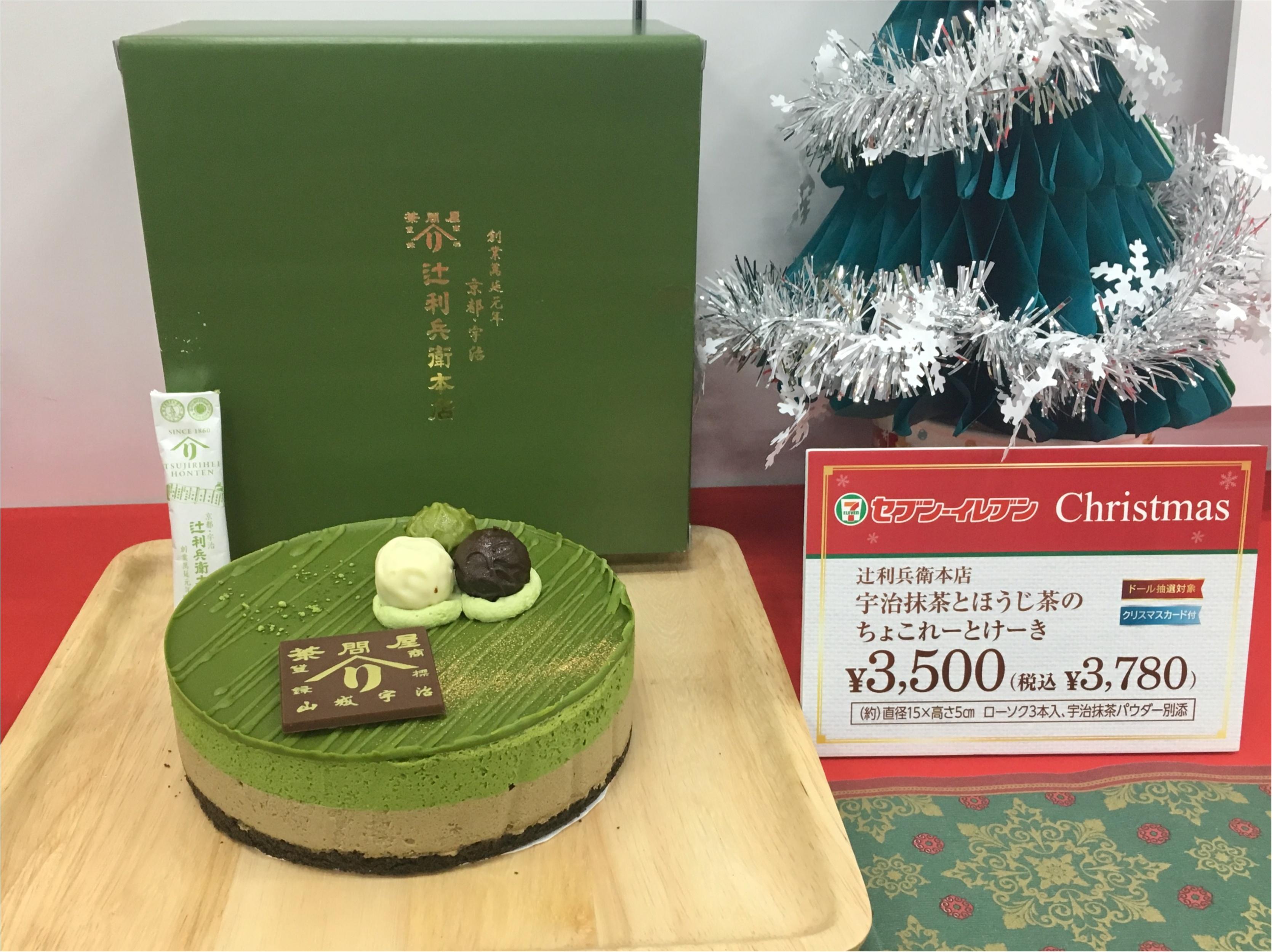 【セブンイレブン】いよいよクリスマス!ケーキどうする?試食会レポート_8