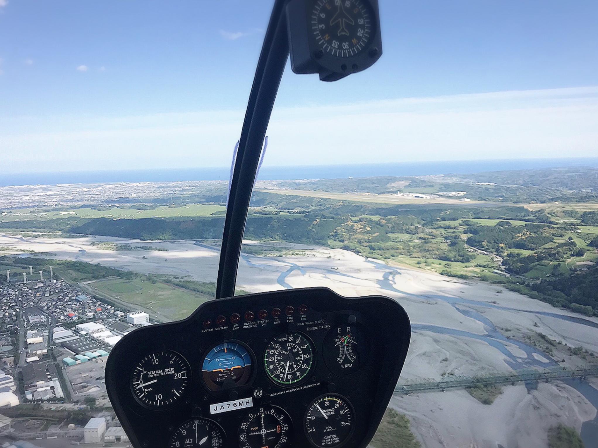 【静岡】NEW! 8月よりスタート◡̈✧。ヘリコプターでの遊覧飛行!上空散歩でTHEインスタ映え!_4