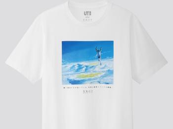 『UT』に新海誠作品コレクション登場! 最新作『天気の子』デザインも♬