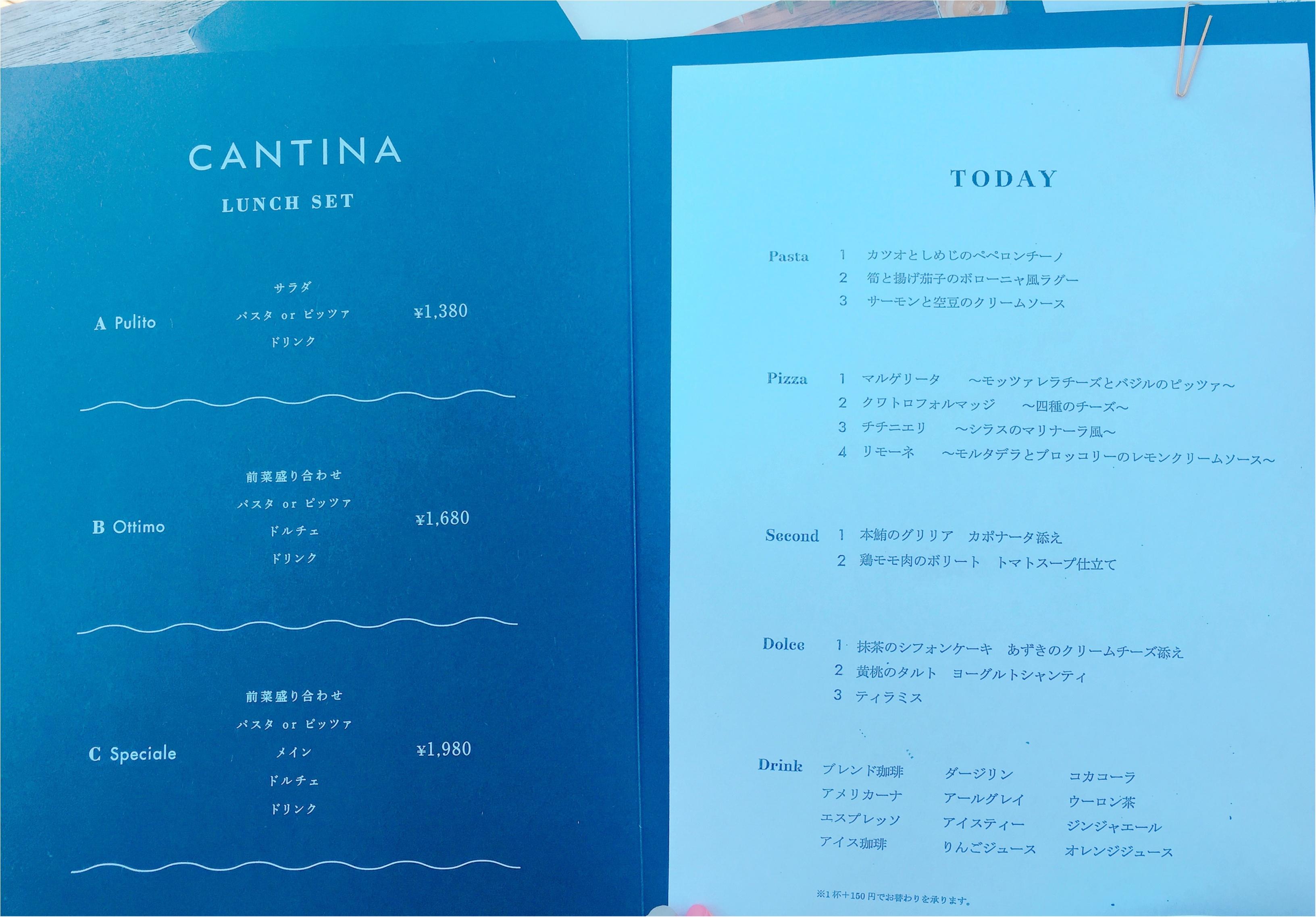 海が見えるテラス席があるレストラン♡逗子『CANTINA』のランチ✨_3
