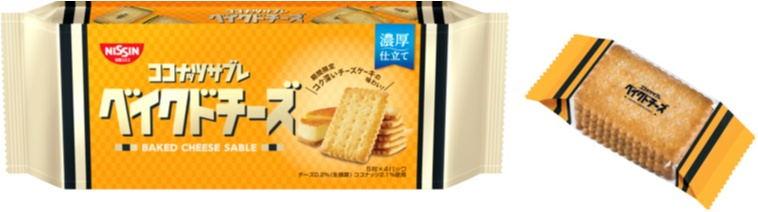 濃厚になって帰ってきた♡ 『ココナッツサブレ』のベイクドチーズ味!【8/20(月)発売】_1