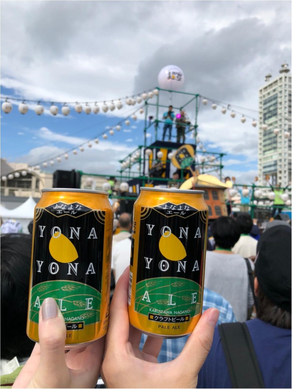 ヤッホーブルーイングのビールイベント【超宴2018】に参加してきました!_3