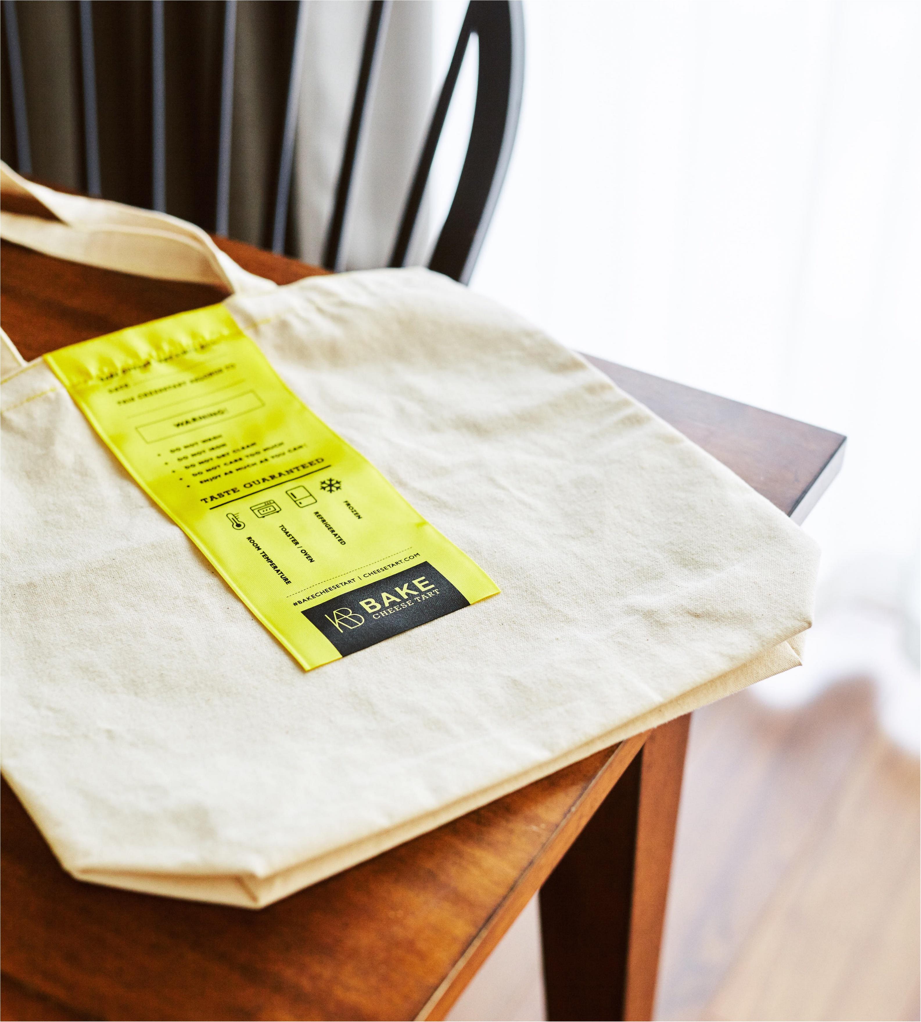 【静岡県初出店!】『BAKE CHEESE TART』が『イオンモール浜松市野店』に12/13(水)オープン☆ 先着でトートバッグももらえちゃう!_2
