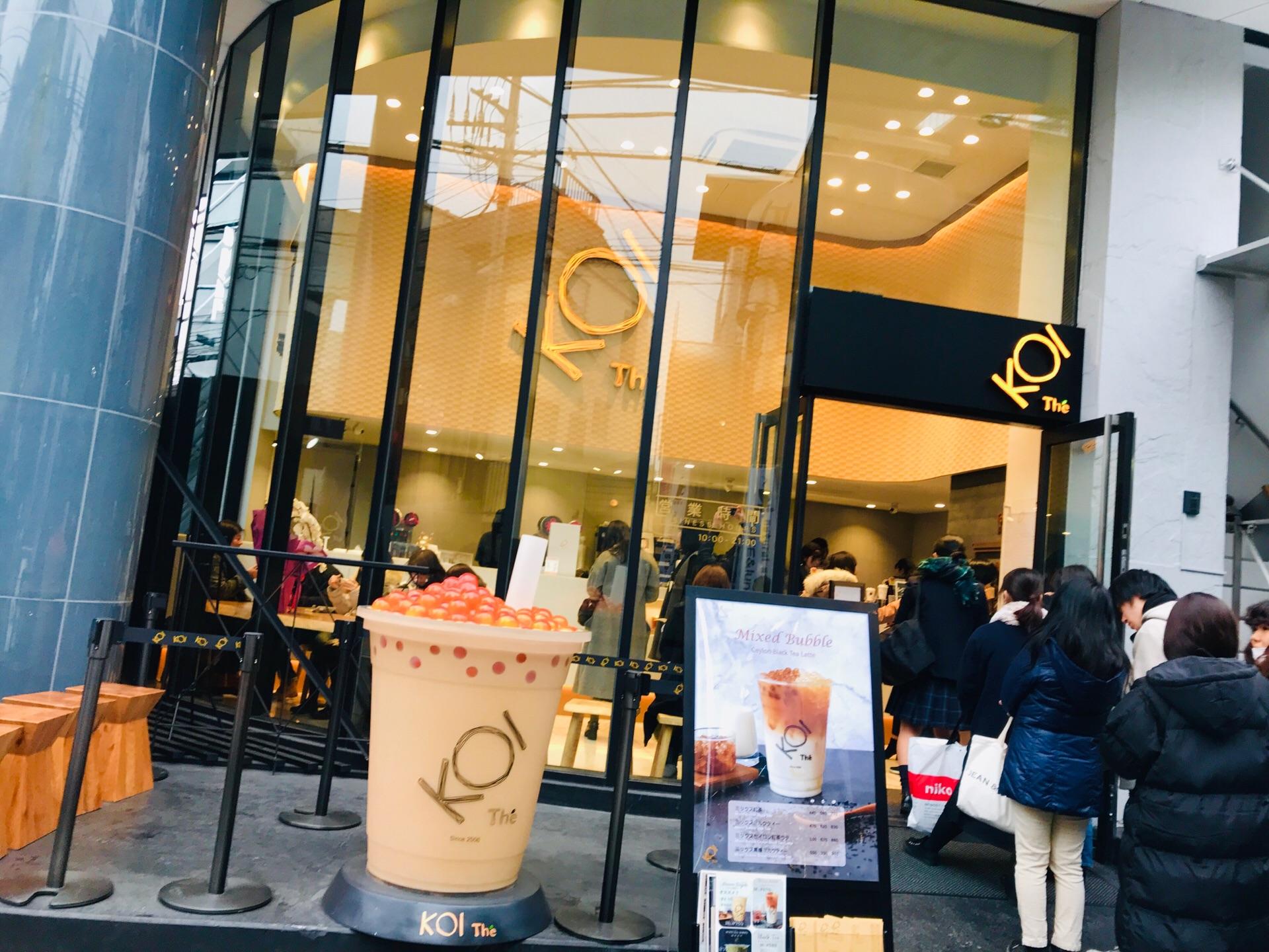 東京で人気のタピオカ店特集 - ゴンチャ、ジアレイ、春水堂など人気店や注目の新店も!_32