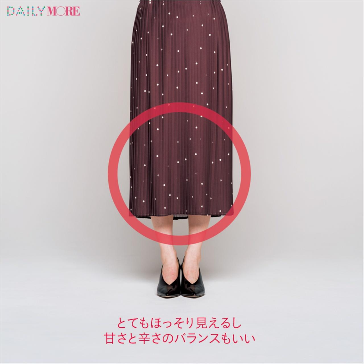 【脚長に見えるのはどれだ⁉】一目瞭然! トレンド靴に似合うスカートはき比べ_1_4