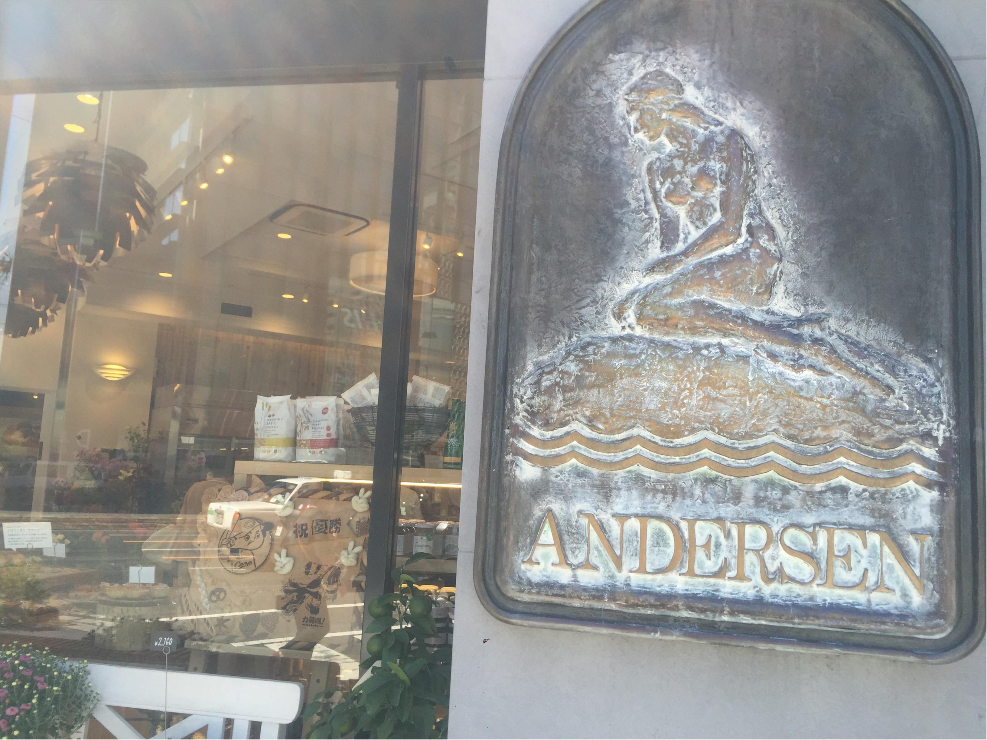 広島と言えば!アンデルセン♡カープファン必見のパンを発見♡_1