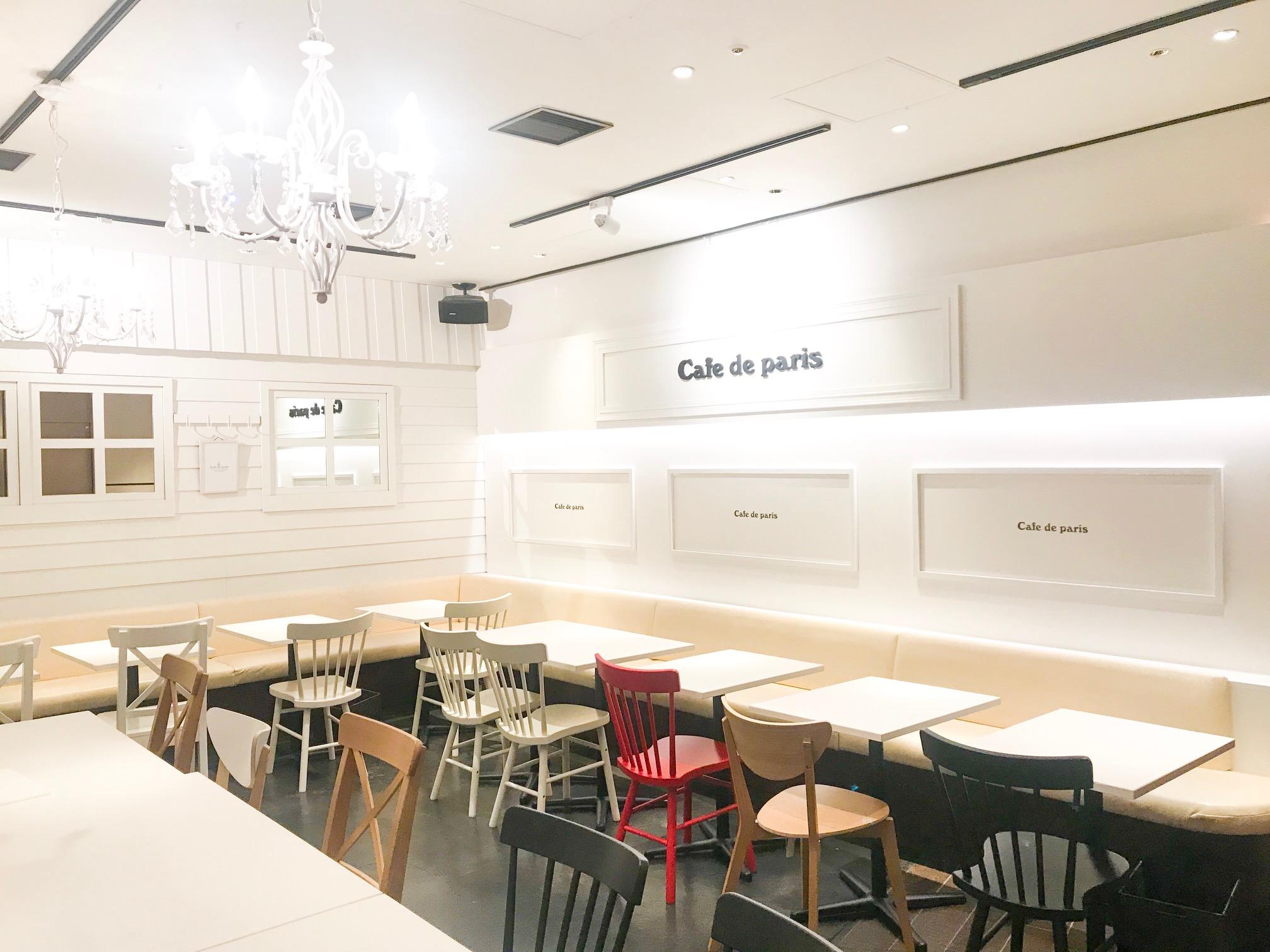 韓国の大人気カフェ『カフェ ド パリ』が「六本木ヒルズ」に期間限定OPEN中。限定「ストロベリーホワイトチョコボンボン」を見逃すな♡_1