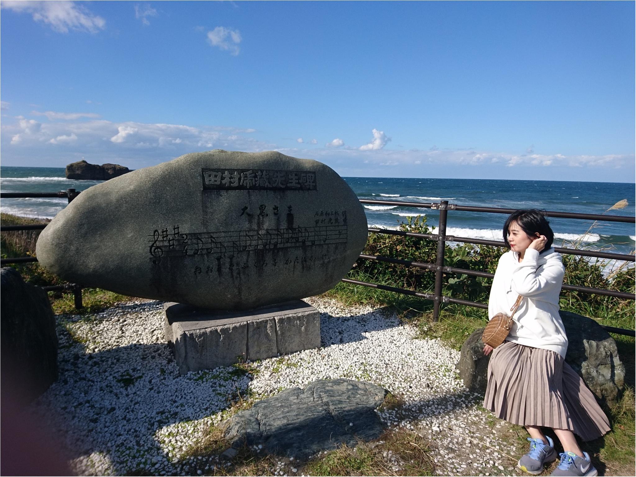 ≪関西・日帰り旅行≫鳥取旅 最後は神話&恋人の聖地で健康・良縁祈願☆ _4