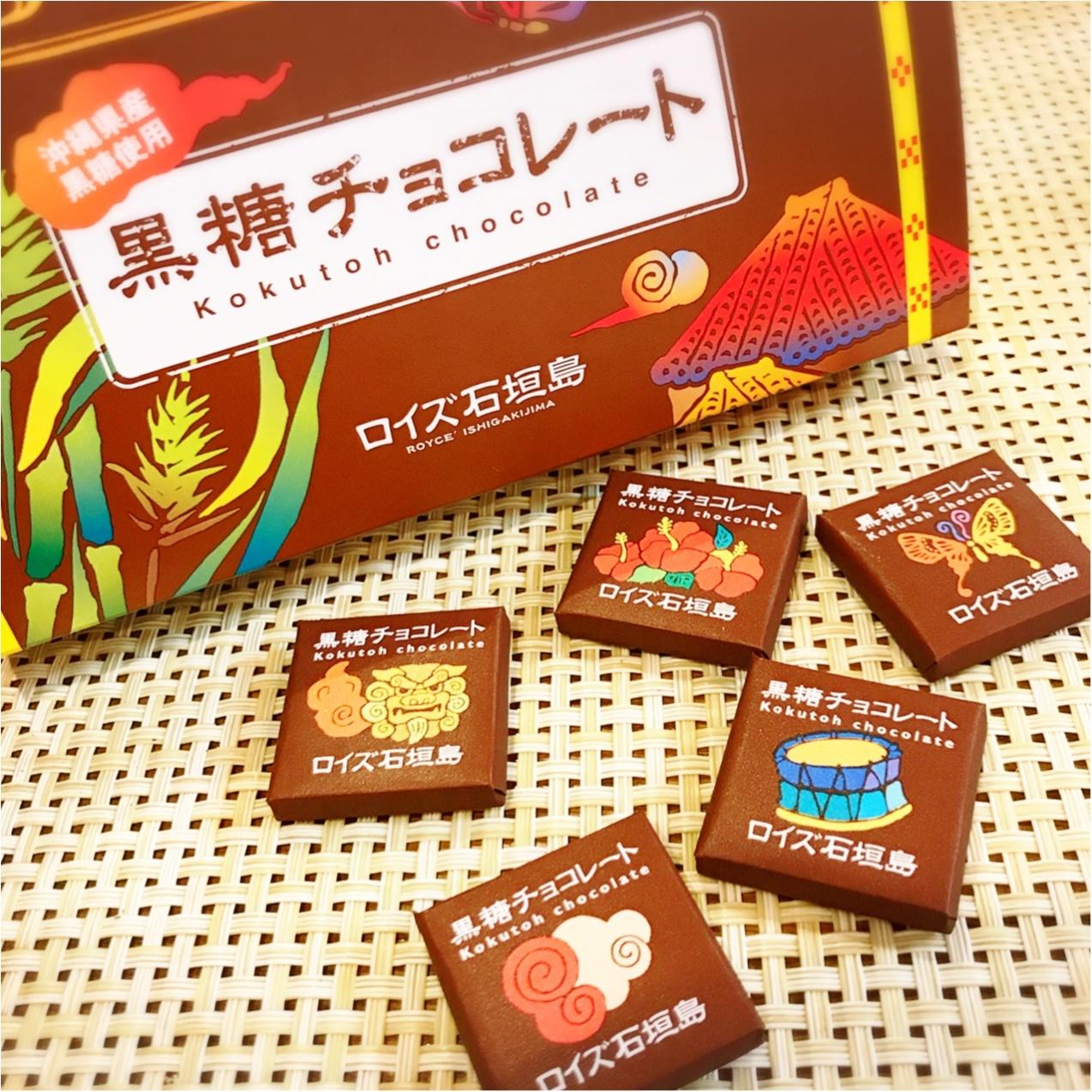 【ロイズ石垣島】かわいくておいしい沖縄みやげ♡_2