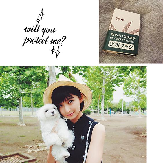 【篠田麻里子のデジレポ】無人島に行くなら、何を持ってく?_1