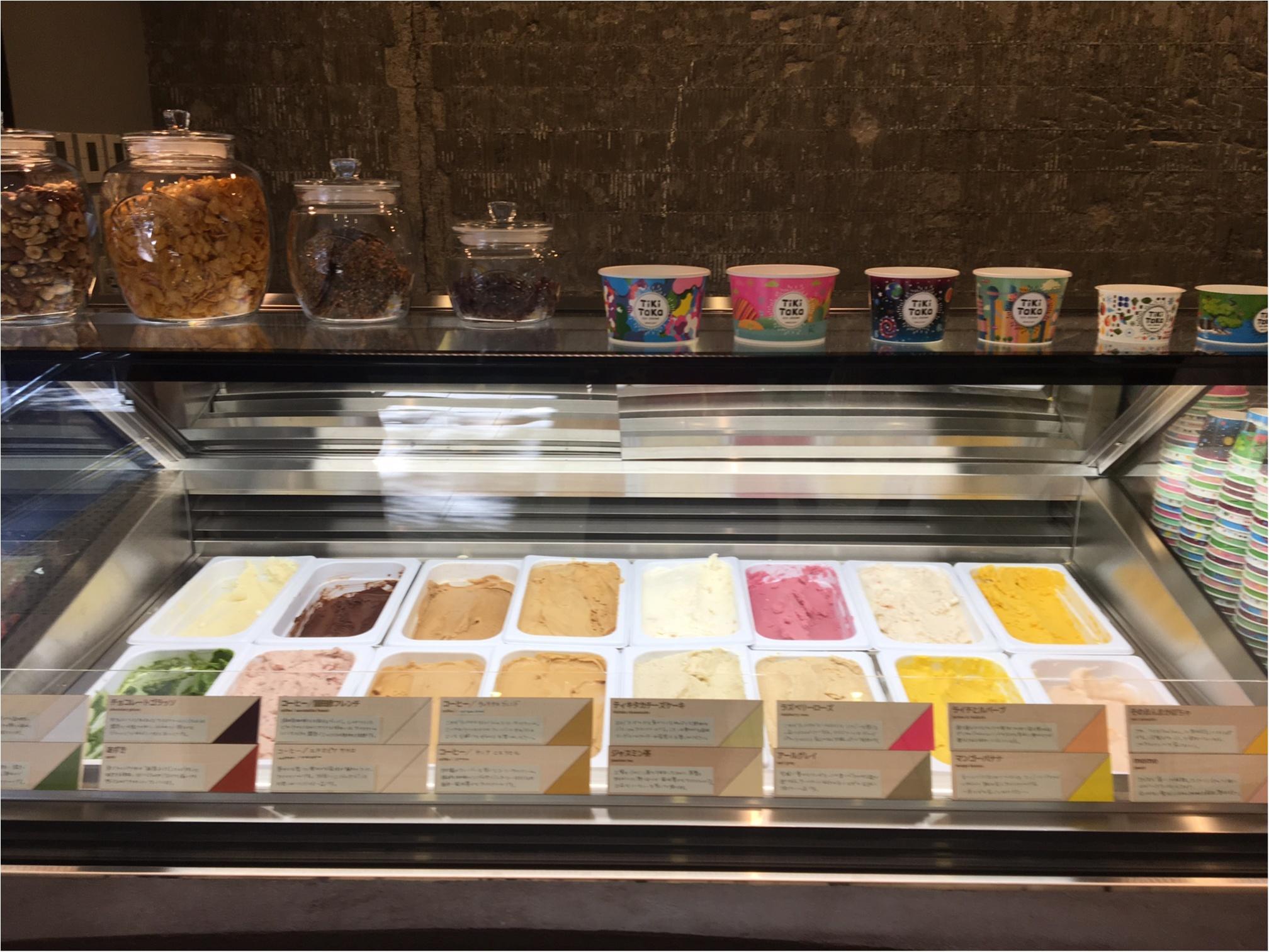 【8/29(火)新宿ルミネ1にオープン☆】『猿田彦珈琲』が手がけるアイスクリームショップ『ティキタカ アイスクリーム』で味わう、夢のコーヒーフロート!_2_2