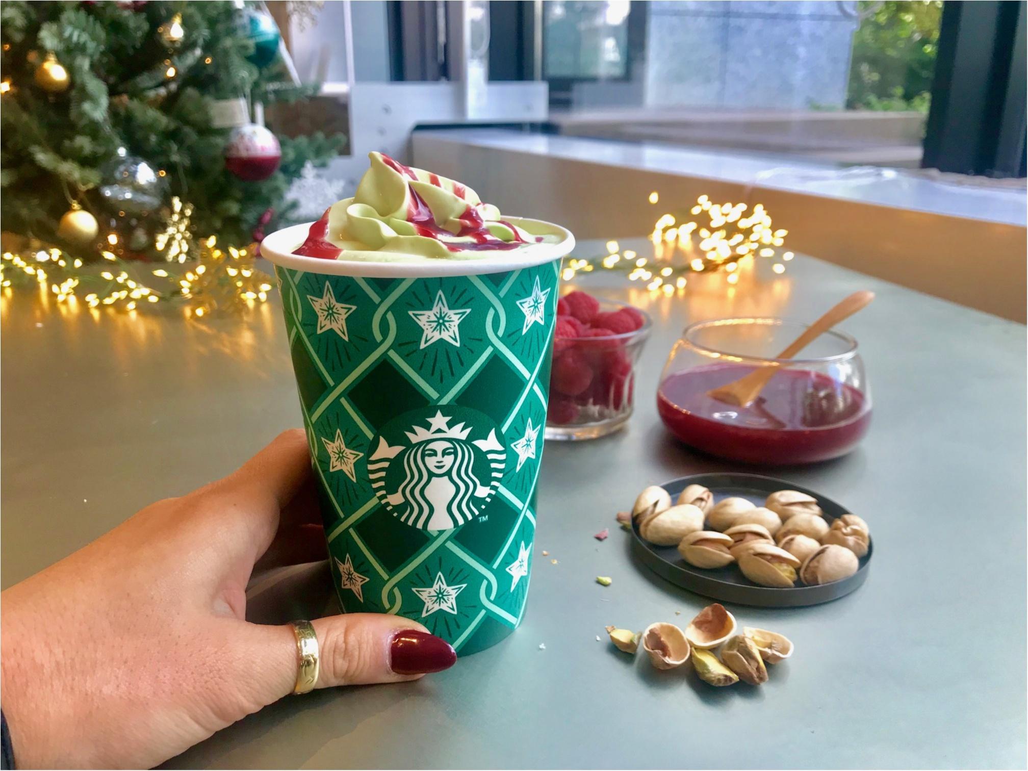 【スタバ新作試飲レポ】まるでクリスマスツリー! カスタマイズを楽しむホリデーシリーズ最終回★_4