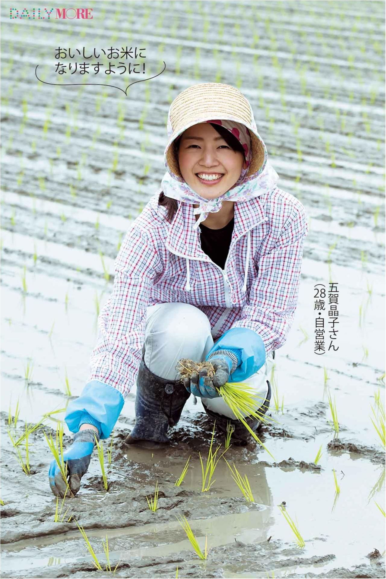 【動画もチェック】 はじめての「田植え」に密着! ひと粒のお米に込める愛情と手間ひま【#モアチャレ 農業女子チャレンジ】_1