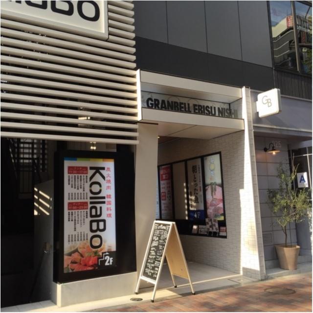 """お洒落な店内で""""ロブスターロール""""を食べるなら♡恵比寿NEW OPEN『おーる』に行かなくちゃ✨≪samenyan≫_1"""