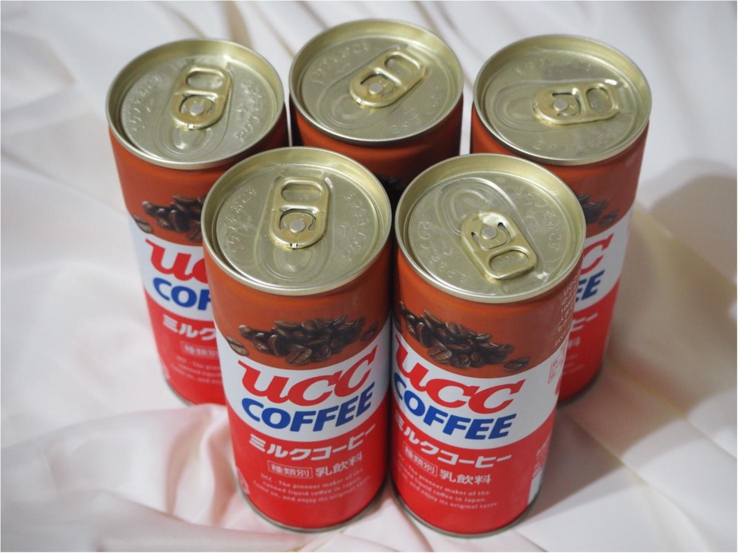 1分de簡単 #おうちカフェ部♡材料2つでできる絶品コーヒーフロートの作り方_7