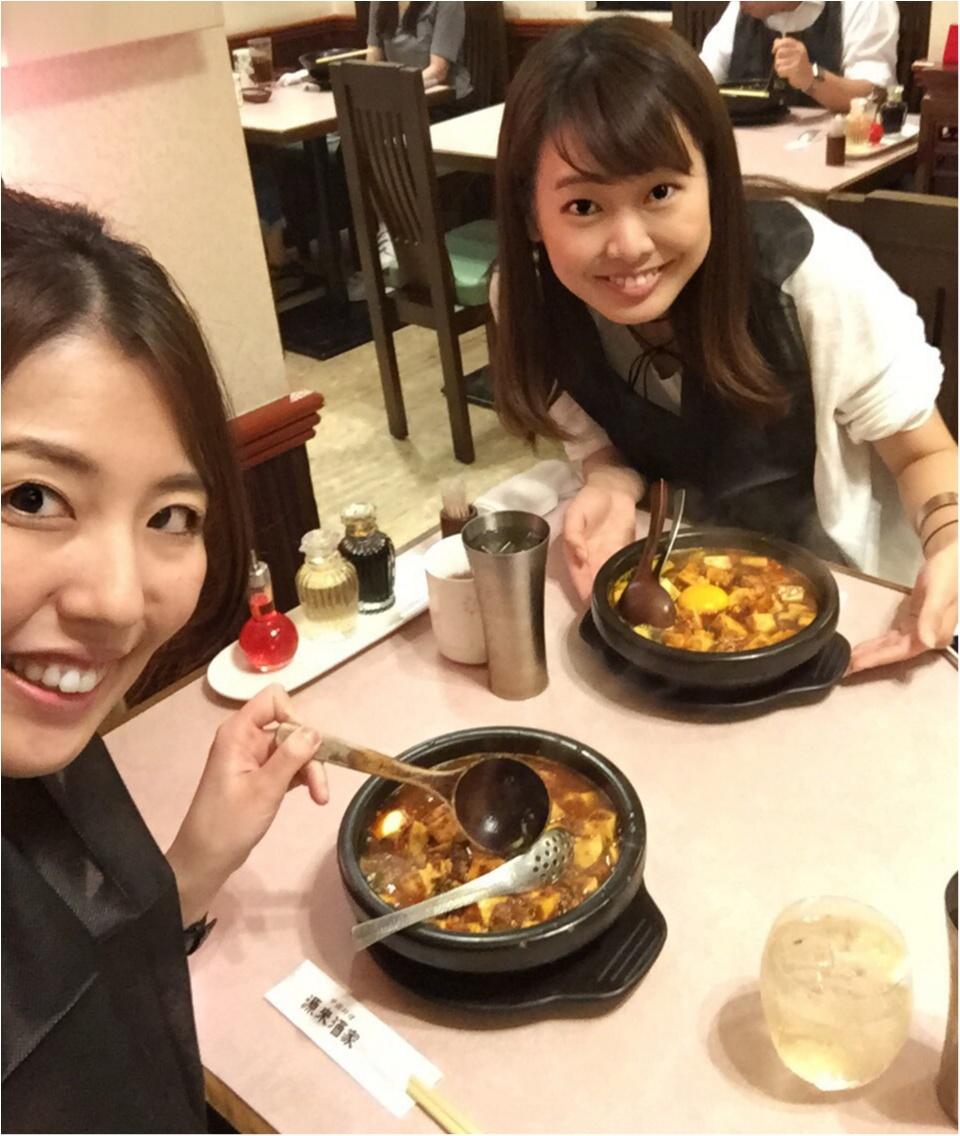 佐藤ありさちゃんも紹介していた麻婆麺を食べてきました♡_2