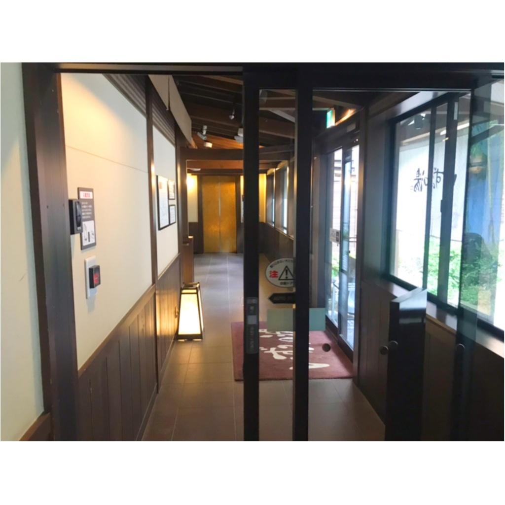 【日帰り旅行のススメ】紅葉の季節!神奈川県湯河原の温泉でリフレッシュ!_3