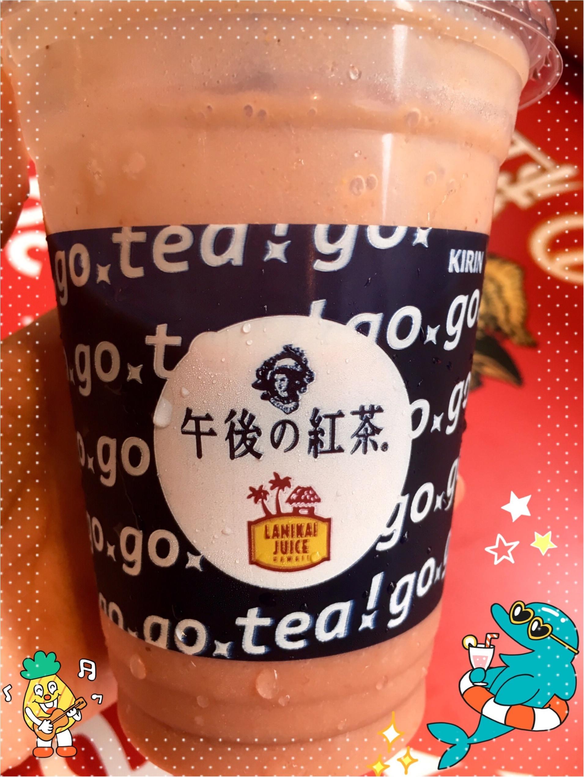 ☺︎♡午後ティー✖️LANIKAI JUICE♡日本✖️ハワイのスムージーが期間限定で飲めるよー!_2