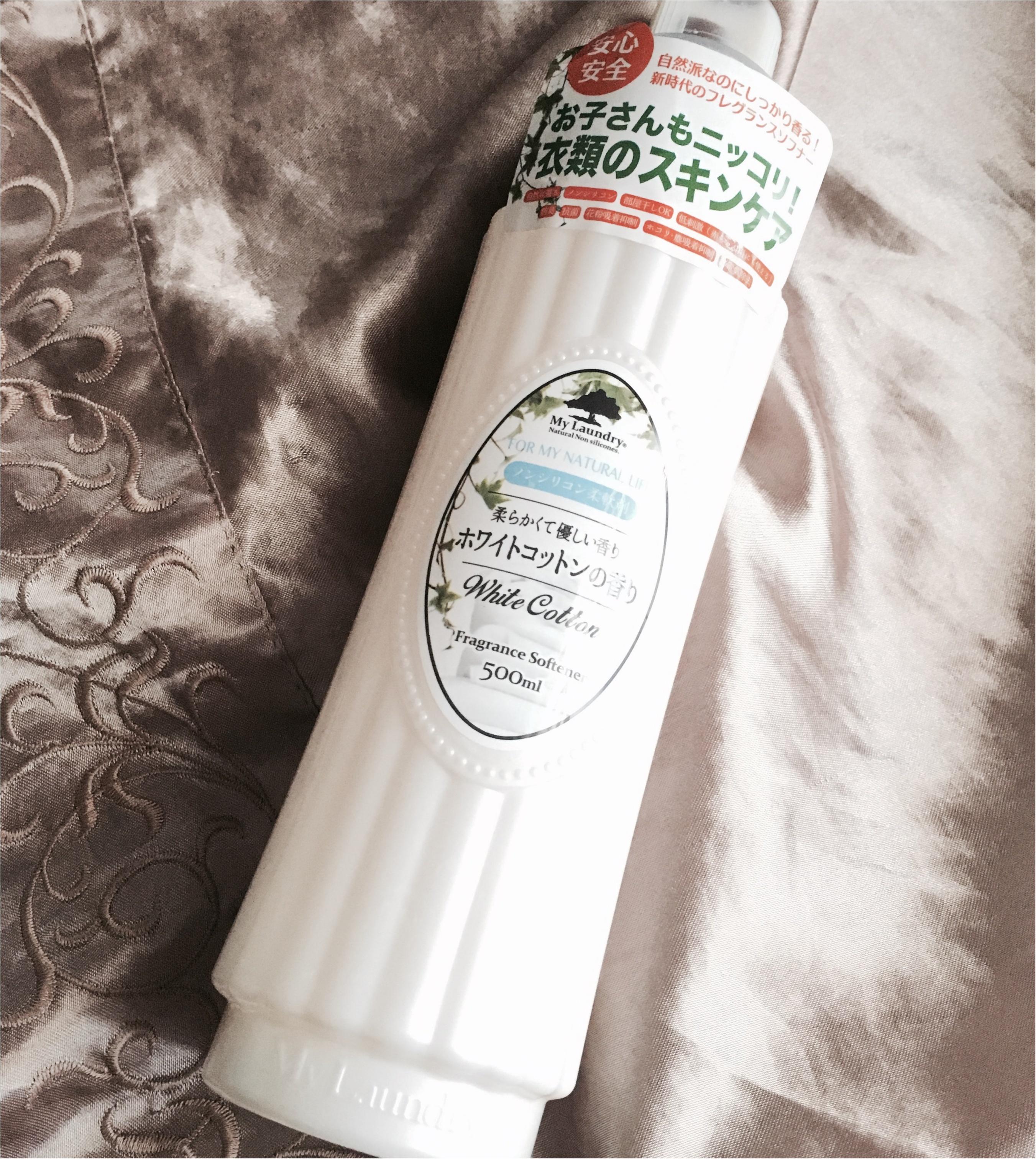 お気に入りの柔軟剤【マイランドリー】ホワイトコットンの香りを試してみた♡!_3